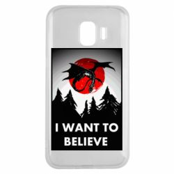 Чехол для Samsung J2 2018 I want to BELIEVE poster