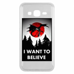 Чехол для Samsung J5 2015 I want to BELIEVE poster
