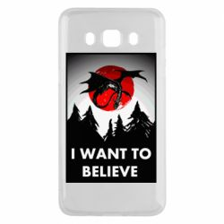 Чехол для Samsung J5 2016 I want to BELIEVE poster