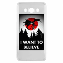 Чехол для Samsung J7 2016 I want to BELIEVE poster