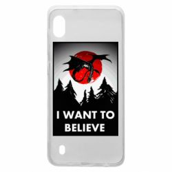 Чехол для Samsung A10 I want to BELIEVE poster