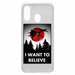 Чехол для Samsung A40 I want to BELIEVE poster