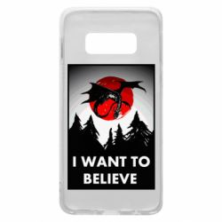Чехол для Samsung S10e I want to BELIEVE poster