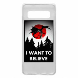 Чехол для Samsung S10 I want to BELIEVE poster