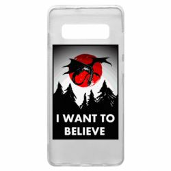 Чехол для Samsung S10+ I want to BELIEVE poster