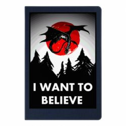 Блокнот А5 I want to BELIEVE poster