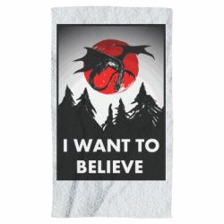 Полотенце I want to BELIEVE poster