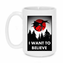 Кружка 420ml I want to BELIEVE poster