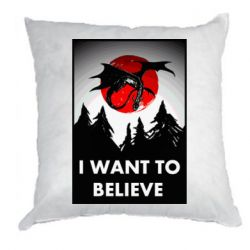 Подушка I want to BELIEVE poster