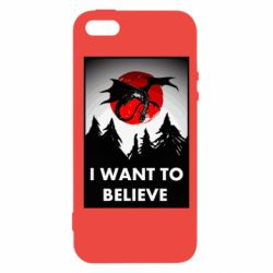 Чехол для iPhone5/5S/SE I want to BELIEVE poster