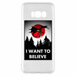 Чехол для Samsung S8 I want to BELIEVE poster