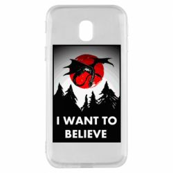 Чехол для Samsung J3 2017 I want to BELIEVE poster