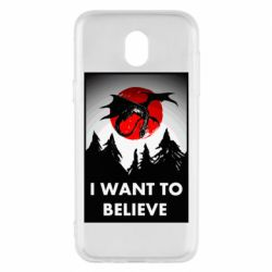 Чехол для Samsung J5 2017 I want to BELIEVE poster