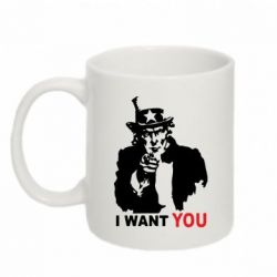 Кружка 320ml I want you (uncle Sam)