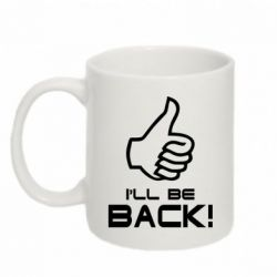 Кружка 320ml I will be back - FatLine