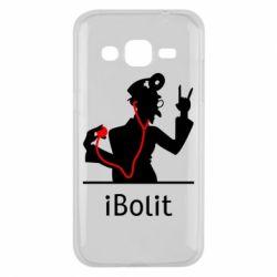 Чехол для Samsung J2 2015 iBolit