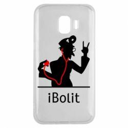 Чехол для Samsung J2 2018 iBolit
