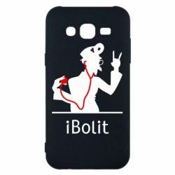Чехол для Samsung J5 2015 iBolit