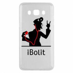 Чехол для Samsung J5 2016 iBolit
