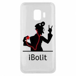 Чехол для Samsung J2 Core iBolit