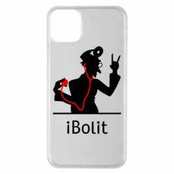 Чехол для iPhone 11 Pro Max iBolit