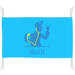 Флаг iBolit