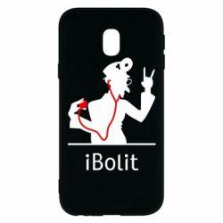 Чехол для Samsung J3 2017 iBolit