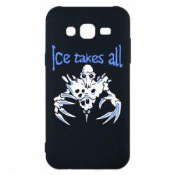 Чехол для Samsung J5 2015 Ice takes all Dota