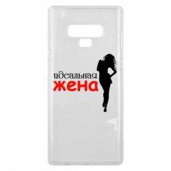 Чехол для Samsung Note 9 Идеальная жена