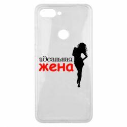 Чехол для Xiaomi Mi8 Lite Идеальная жена