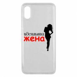 Чехол для Xiaomi Mi8 Pro Идеальная жена