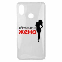 Чехол для Xiaomi Mi Max 3 Идеальная жена