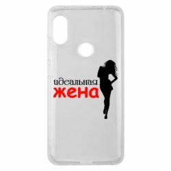 Чехол для Xiaomi Redmi Note 6 Pro Идеальная жена