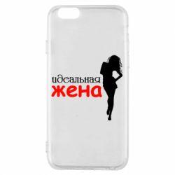 Чехол для iPhone 6/6S Идеальная жена