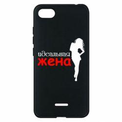 Чехол для Xiaomi Redmi 6A Идеальная жена