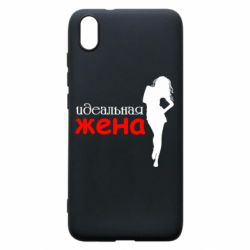 Чехол для Xiaomi Redmi 7A Идеальная жена