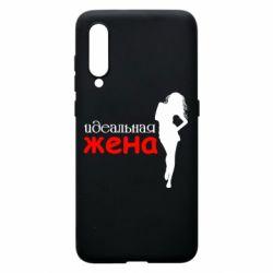 Чехол для Xiaomi Mi9 Идеальная жена