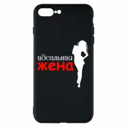 Чехол для iPhone 7 Plus Идеальная жена