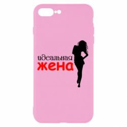 Чехол для iPhone 8 Plus Идеальная жена