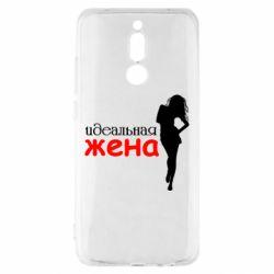 Чехол для Xiaomi Redmi 8 Идеальная жена