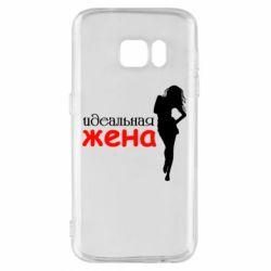 Чехол для Samsung S7 Идеальная жена