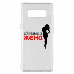 Чехол для Samsung Note 8 Идеальная жена