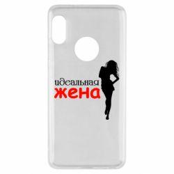 Чехол для Xiaomi Redmi Note 5 Идеальная жена