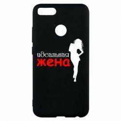 Чехол для Xiaomi Mi A1 Идеальная жена
