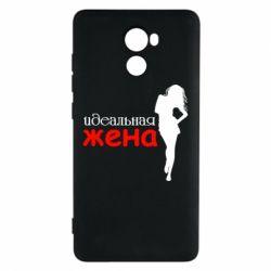 Чехол для Xiaomi Redmi 4 Идеальная жена