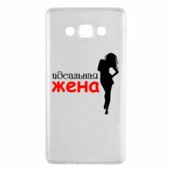 Чехол для Samsung A7 2015 Идеальная жена