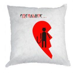 Подушка Идеальное сочетание (мужская)