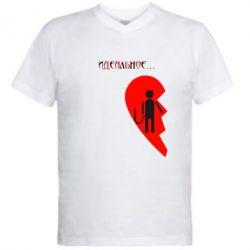 Мужская футболка  с V-образным вырезом Идеальное сочетание (мужская)