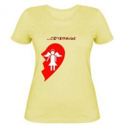 Женская футболка Идеальное сочетание (женская) - FatLine