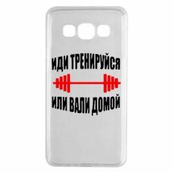 Чехол для Samsung A3 2015 Иди тренеруйся или вали домой!